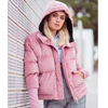 Women Winter Jackets - Up to 58% Off